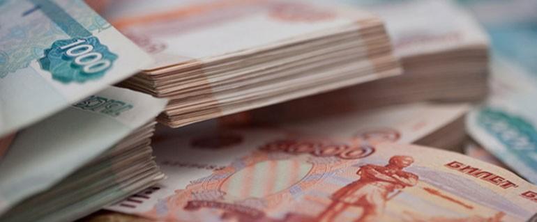 Как получить заем с плохой кредитной историей?