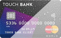 Кредитная карта от Touch Bank