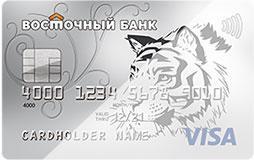 Кредитная карта от Восточного Банка